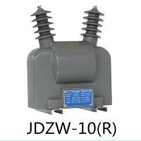 专业生产JDZW-10(R)户外单相全封闭浇注绝缘电压互感器10KV