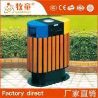 供应钢木烟灰缸果壳箱垃圾箱 不锈钢垃圾桶厂家定制