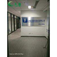 办公室用PVC塑胶地板/沈阳天韵PVC塑胶地板厂家批发