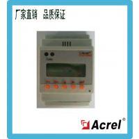 安科瑞电气导轨直流电能表AGF10R-DE 直流充电桩 电信基站Acrel