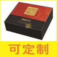 厂家供应茶叶礼盒 各种礼品盒 食品礼盒 礼品袋 彩盒 饰品礼品盒