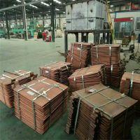 智利1号电解铜 出口简装 赤峰阴极铜 各种电解铜板