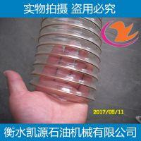 厂家生产 吸尘软管 扫地车用钢丝吸尘管 pu钢丝耐磨透明软管