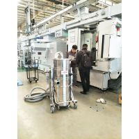 厂家定制吸尘器 车间配套工业吸尘器 厂家直销工业吸尘器