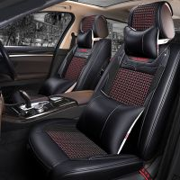 东风本田CRV汽车座垫丰田RAV4荣放专用坐垫全包围夏季冰丝座椅垫
