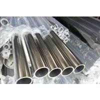 133*11.5不锈钢管_304不锈钢钢板_装饰制造销售