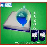 厂家直销环保果冻胶液槽胶带DOP的液槽式过滤器密封硅胶