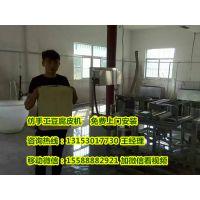江苏徐州仿手工豆腐皮机面向全国销售,随时为您提供优质的服务,可现场试机