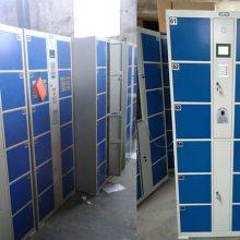 刷卡电子存包柜批发商晋城 朔州24门条码电子寄存柜价格 性能稳定