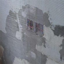 抹墙网格布 玻璃纤维网格布 墙面抹灰网