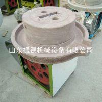 低速研磨 新款五谷杂粮石磨机 低速研磨石磨豆浆机 振德热销 电动花生酱机