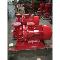 球墨铸铁泵体XBD8/27.8-80L消火栓泵XBD7/26-80L