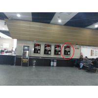 广州客运站媒体广告投放,夏威宜传媒客运站广告一站式媒体投放服务