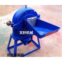 湛江市 锥形磨小麦磨面机 杂粮加工磨面机 面粉加工设备