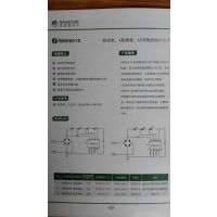 RM9001B 恒功率、3段LED+可控硅调光+可调节过温点