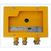 华科电气KTC158煤矿工作面信息控制系统,工作面信息集控系统,煤矿工作面通讯控制