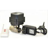 无线遥控电动二通球阀 远程控制电动球阀 隐形控制球阀 DN15 4分