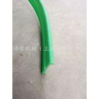 Bezel专业生产优质高分子衬条 宝盖型耐磨条 输送线配件