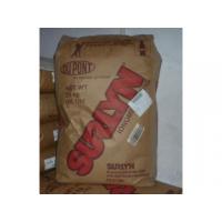 现货供应/SURLYN 美国杜邦 1601 挤出级 吹塑 薄膜级