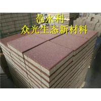 透水砖厂家电话18239167111