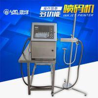 广州蓝垟喷码机标识高清晰生产日期喷码包装打码机厂家直供