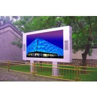 led显示屏字幕设置,智语室外全彩P6显示屏,强势供应