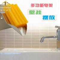 沥水香皂架 304不锈钢沥水肥皂架 免打孔壁挂式
