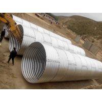 力能生产镀锌波纹涵管,钢波纹涵管 实力厂家