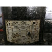 VKP-085A富士冷却泵VKP095A泰拉尔VKP系列