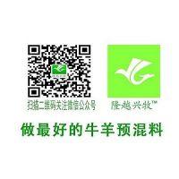 北京隆越兴牧生物技术有限公司