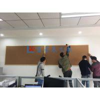 揭阳软木板拼图M宜城木框水松板M照片墙可定制