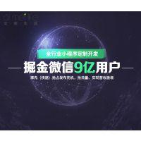 广州小程序能不能发展,多少钱可以开发微信小程序广州艾谷科技