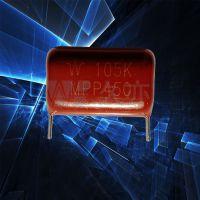 WB/久亦 CBB电容 MPP 105K450V金属化聚丙烯薄膜电容器 厂家直供
