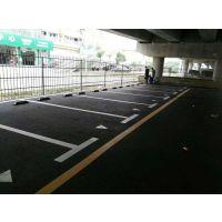 小区车位划线专业施工团队小区通道划线专业施工团队深圳划线团队质量保证