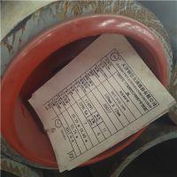衡钢12Cr1MoVG合金管 GB/T5310合金管 正品现货