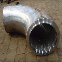 20#异径管20#同心异径管厂家大小头变径大量库存现货低价出售