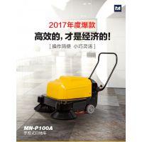 西安车库物业用手推式电动扫地机明诺MN-P100A 手推式扫地机价格?