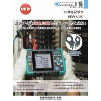 中西滤波漏电记录仪 型号:KL14-Kyoritsu库号:M124111