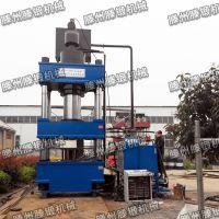 非标定制1000吨四柱油压机 锻压成型液压机 厂家直销