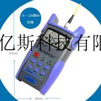 多功能型手持式稳定光源BAH-32厂家直销购买使用