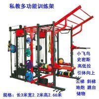 供应商用360-02综合训练器多功能健身器材九种功能集一身的训练器械