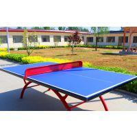 广西南宁乒乓球台 室外彩虹桥型乒乓球桌 飞跃体育