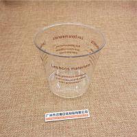 提拉米苏塑料杯7770咖啡色英文字母可带盖子透明塑料布丁