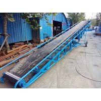 唐山市PVC食品带输送机 移动式爬坡皮带机六九重工