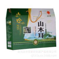 郑州食用菌包装盒专业生产厂家定做食用菌包装