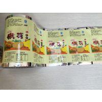 本公司经验各种塑料食品包装袋包装卷膜,