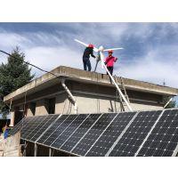 兰州程浩太阳能供应天水2000w 3000w风光互补发电机组