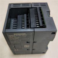 供应S7-200SMART原装西门子PLC模拟量输入模块6ES7288-3AT04-0AA0