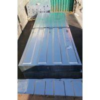 信合厂家大量供应优质集装箱专用顶板