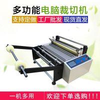 海帝克机械厂家供应河北台湾自动切青壳切纸机无纺布横切机器小型送料机裁切机哪家牌子好